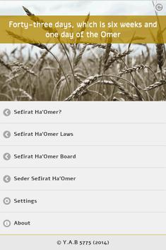ספירת העומר - Sefirat Ha'Omer screenshot 1