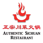 Authentic Sichuan, Plymouth icon