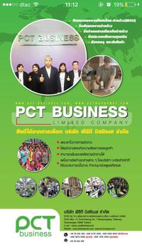 Pct Business poster