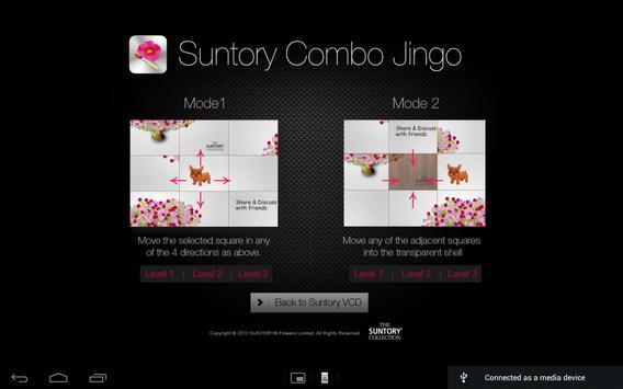 Suntory VCD apk screenshot