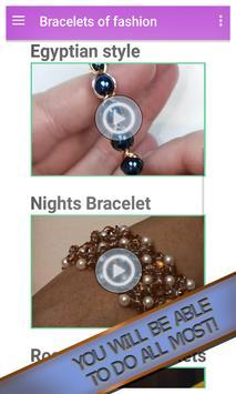 Bracelets of fashion screenshot 1