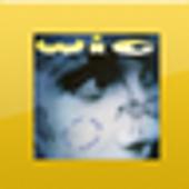 WigMag icon