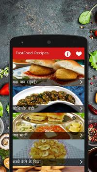 Fast food recipes in hindi apk download free food drink app fast food recipes in hindi poster forumfinder Images
