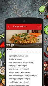 Fast food recipes in hindi apk download free food drink app fast food recipes in hindi poster fast food recipes in hindi apk screenshot forumfinder Images