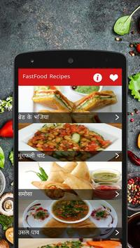 Fast food recipes in hindi apk download free food drink app fast food recipes in hindi apk screenshot forumfinder Images