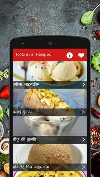 Ice cream recipes in hindi apk download free food drink app ice cream recipes in hindi poster ccuart Choice Image