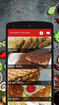 Sandwich Recipes Hindi Offline poster