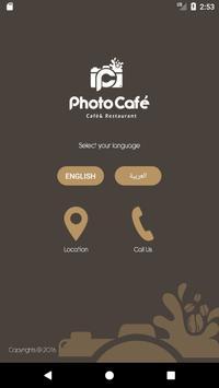 Photo Cafe screenshot 1