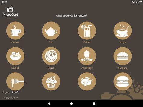 Photo Cafe screenshot 8