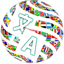 APK Language Translator:easy, free and fast