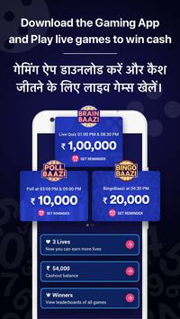 Live Quiz Games App, Trivia & Gaming App for Money screenshot 4
