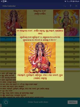 Odia (Oriya) Calendar apk स्क्रीनशॉट