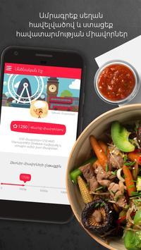 Dinebook - Restaurant Reservations: Yerevan apk screenshot