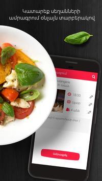 Dinebook User - Restaurant Reservations: Armenia apk screenshot