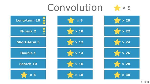 Convolution: Brain challenges apk screenshot