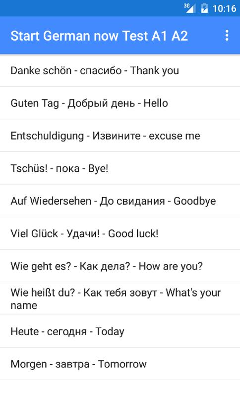 Start German Now Test A1 A2 B1 B2 C1 Like Exam For Android Apk