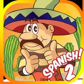 Spanish Vocabulary Flashcards icon