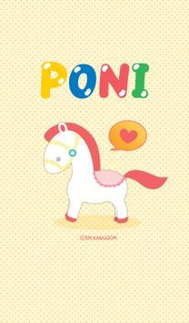 포니 카카오톡 테마 poster