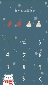 The Polar&Star Protector Theme apk screenshot