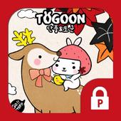 Togoon(maple) protector theme icon