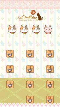 Welcome to cat tower palace screenshot 2