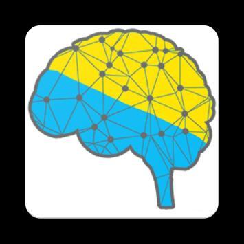 Brainwave poster