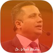 App For Dr Vivek Bindra Motivational speaker icon