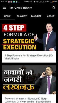 App For Dr Vivek Bindra Motivational speaker screenshot 2