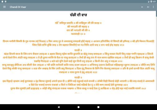 Chandi Di Vaar screenshot 10