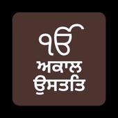 Akal Ustat - with Translation icon