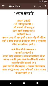 Akal Ustat - with Translation screenshot 3