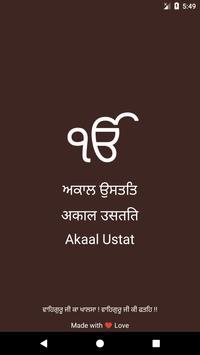 Akal Ustat - with Translation poster