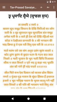 Tav Prasad Savaiye (Saraavaga) - with Translation screenshot 3