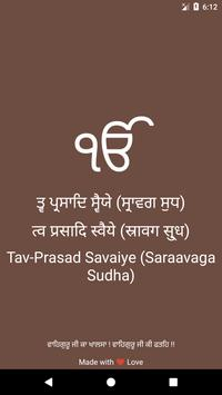 Tav Prasad Savaiye (Saraavaga) - with Translation poster