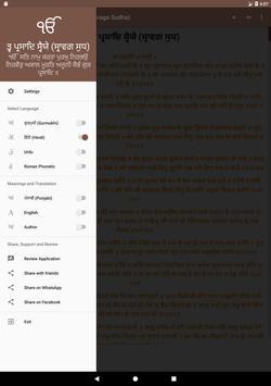 Tav Prasad Savaiye (Saraavaga) - with Translation screenshot 10