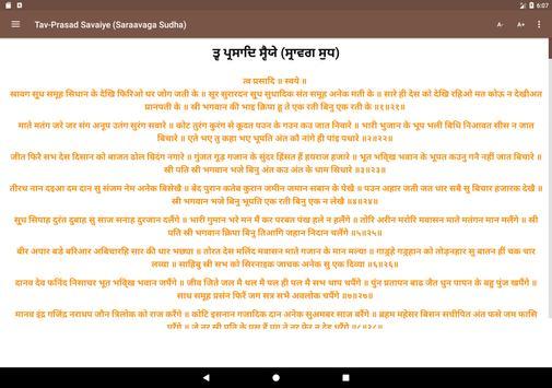 Tav Prasad Savaiye (Saraavaga) - with Translation screenshot 11