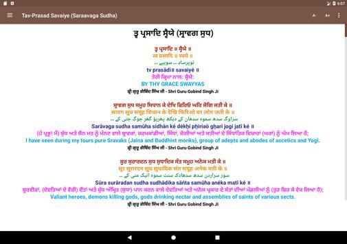 Tav Prasad Savaiye (Saraavaga) - with Translation screenshot 12
