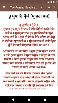 Tav Prasad Savaiye (Saraavaga) - with Translation screenshot 1