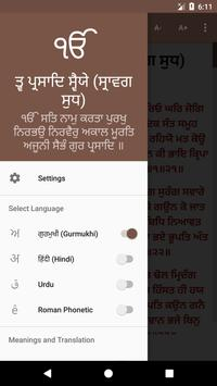 Tav Prasad Savaiye (Saraavaga) - with Translation screenshot 2