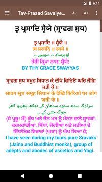 Tav Prasad Savaiye (Saraavaga) - with Translation screenshot 7