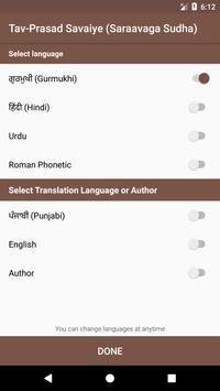 Tav Prasad Savaiye (Saraavaga) - with Translation screenshot 6