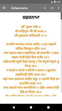 Zafarnama - with Translation screenshot 3