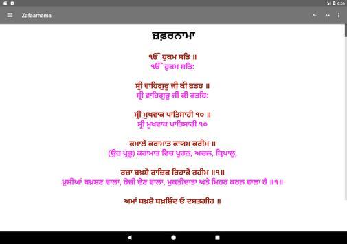 Zafarnama - with Translation screenshot 11