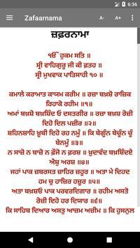Zafarnama - with Translation screenshot 1