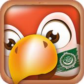 Learn Arabic - Phrasebook | Translator icon