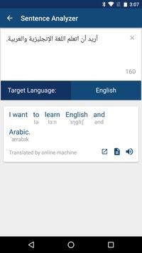 Arabic English Dictionary & Translator Free screenshot 3