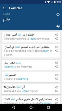 Arabic English Dictionary & Translator Free screenshot 2