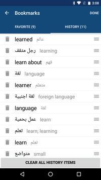 Arabic English Dictionary & Translator Free screenshot 4