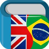 Portuguese English Dictionary & Translator Free icon