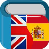 Spanish English Dictionary & Translator Free icon